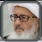 http://wahidkhorasani.com/Content/Images/ahkam.png
