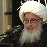 Grand Ayatollah Wahdi alKhorasani calls for group dua on the night of the middle of Sha'ban